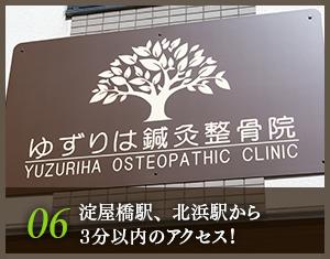 淀屋橋駅、北浜駅から3分以内のアクセス!